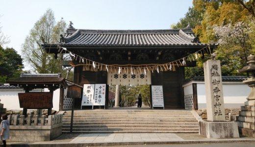 名水ここにあり!:御香宮神社(伏見区)