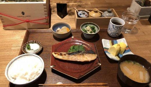京町家で朝ごはん!:六角kitchen109