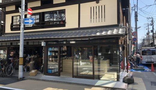 自転車店の一角にあるカフェ:ブルーボトルコーヒー 京都六角カフェ