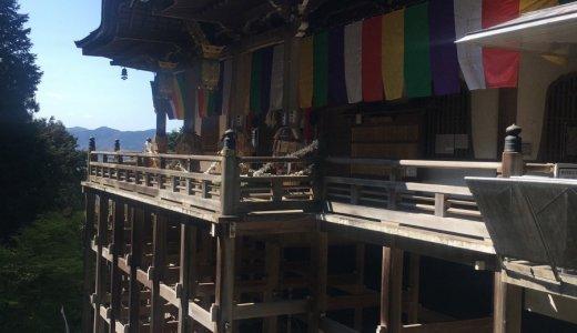 清水の舞台に見間違う本殿を持つ寺院「狸谷山不動院」