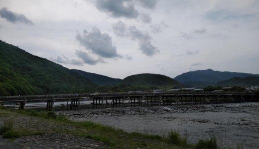 やはりスイてました:嵐山(西京区)