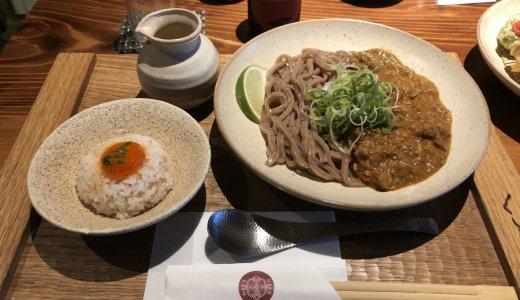和×スパイスのかしわキーマカレーうどん:京都四条くをん