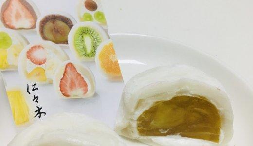 京都祇園仁々木の「菓実の福」が伊勢丹に期間限定で販売