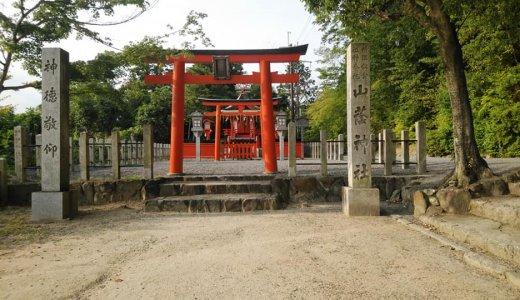 料理の神様が吉田山に!:山蔭神社(左京区)