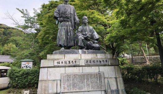 円山公園の坂本龍馬像:坂本龍馬・中岡慎太郎 像