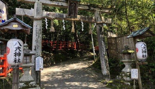 宮本武蔵ゆかりの神社:八大神社