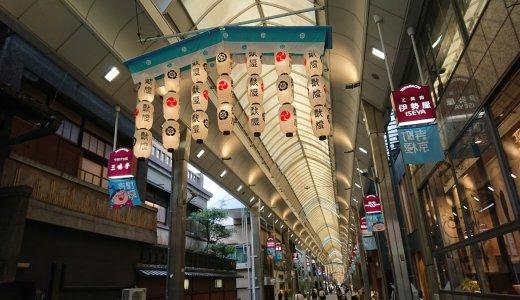 四条河原町をお散歩「祇園祭の雰囲気だけでも…!」