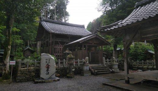 元祖の愛宕神社は亀岡市に!?