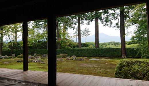 比叡山を借景にしたお庭が有名「圓通寺」