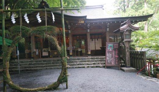 今年の夏越の祓いはここへ!:貴船神社(左京区)