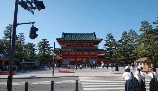 平安神宮で見た新しいお清めのカタチ(左京区)