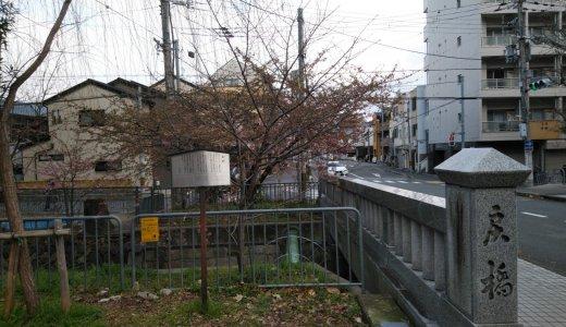 戦時中の一条戻橋(上京区)