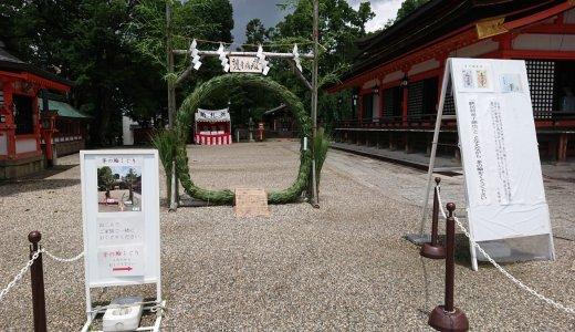 八坂神社で茅の輪くぐり!謎の呪文「蘇民将来子孫也」