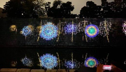 二条城×ネイキッド 夏季特別ライトアップ2020