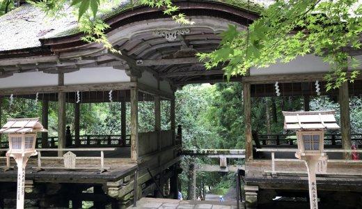 鞍馬山にある神社:由岐神社