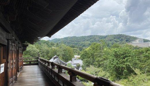 南禅寺三門と水路閣