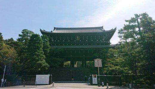 日本最大級の木造建築【知恩院 三門】