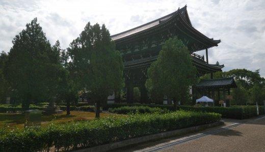 五右衛門さんこちらも絶景ですよ!:東福寺三門(東山区)