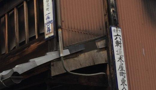 【仁丹】交差点のはずなのに、通りの名前が異なる