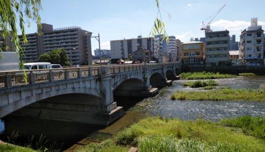 ココにも市電跡が!(七条大橋、東山区)
