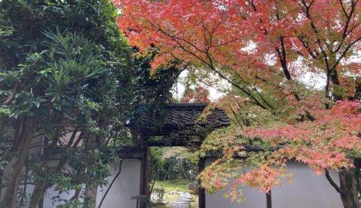 与謝蕪村と紅葉のお寺:金福寺