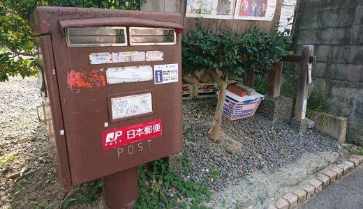茶色いポスト【嵯峨鳥居本】