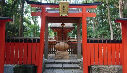 関西ラグビーの聖地【雑太社】