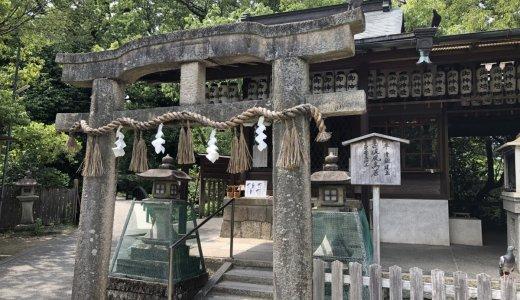 京都御苑の厳島神社 :厳島神社 (京都御苑)