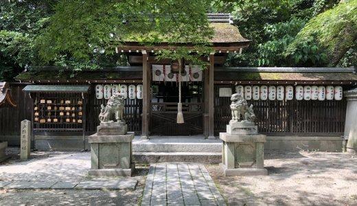 京都御苑の「宗像神社」:宗像神社