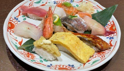 【さんきゅう】ホテルエミオンのボリューム寿司で大満足!