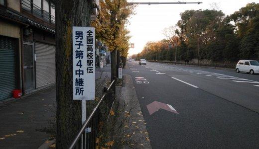 「走る」冬の京都感じる立て看板(中京区)