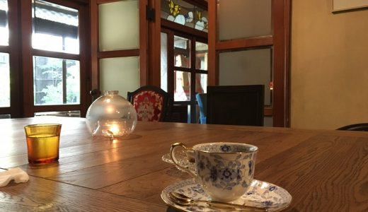 【きんせ旅館】京都の花街、島原の素敵カフェで心も体もポカポカになる!