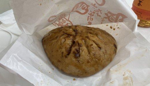 【祇園祭限定】「しみだれ豚饅」:膳處漢ぽっちり