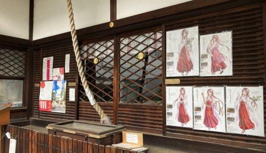 かわいい巫女さんの神社:京都大神宮