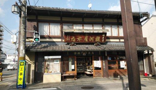 市電跡をたどる京阪中書島駅~下油掛町編(伏見区)